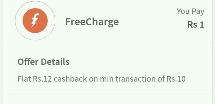 Freecharge Cashback Offer : Get Rs 12 Cashback on Rs 10 Recharge (*All Users*)