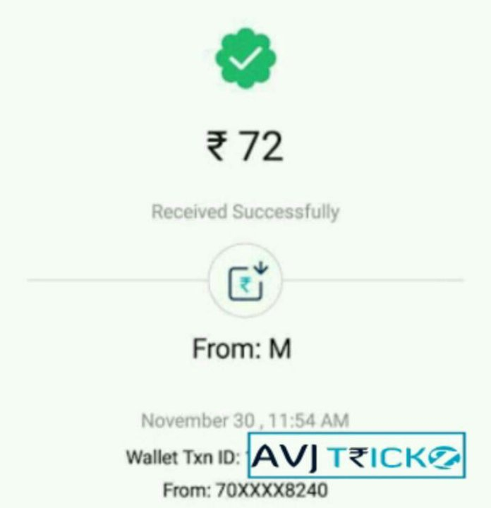 God relation paytm proof