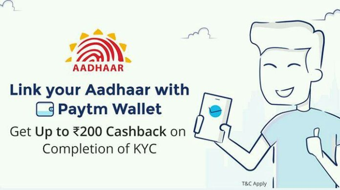 Paytm KYC verification offer