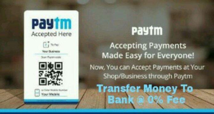 Create Paytm Merchant Account for zero transfer fee