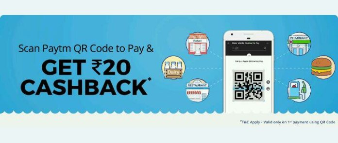 PayTM scan and pay get cashback
