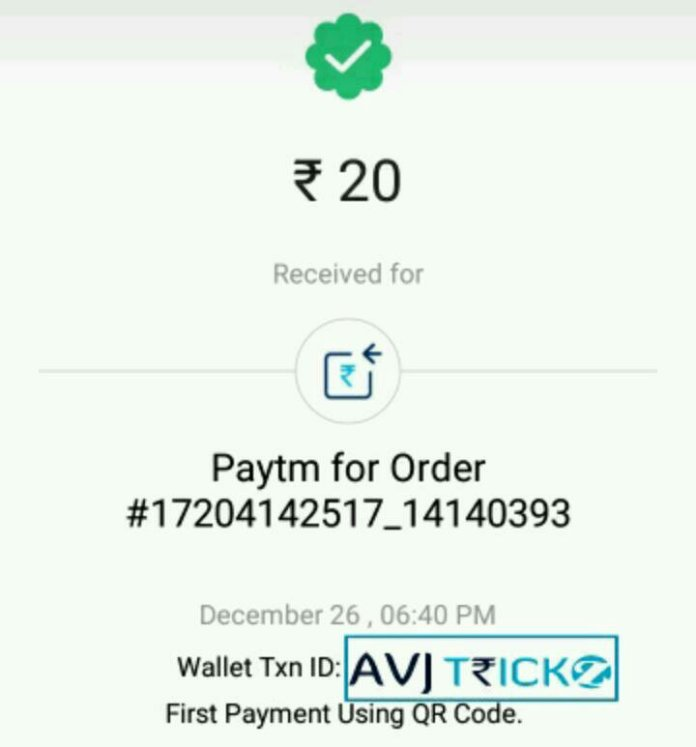 PayTM scan and pay get cashback proof