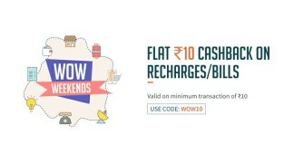Freecharge Wow Weekend Offer : Get Rs.10 Free Cashback on Rs.10 Recharge