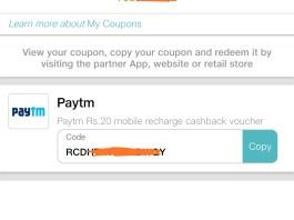 MyJio App - Get Free Paytm 20 Rs Cashback Coupon