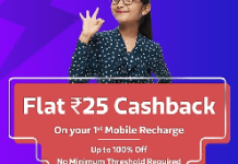Flipkart Offer - Get Free Rs.25 Recharge From Flipkart