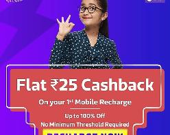 Flipkart Offer - Get Free Rs.25 Recharge From Flipkart