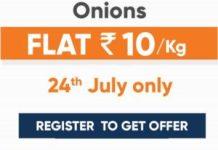 Big Bazaar Offer – Onions @ Flat ₹10/kg | 24th July (*Grab Now*)
