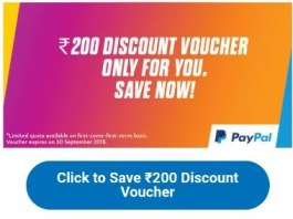 PayPal Free ₹200 Voucher