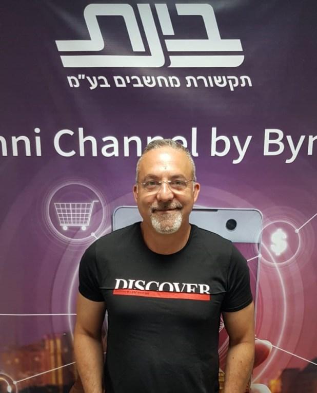 חיים כהן - בינת