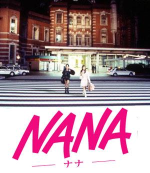 nanaphoto_yea.jpg