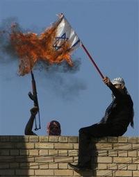 Hamas Israël Palestine Tsahal