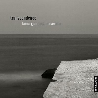 Tania Giannouli Ensemble.jpg