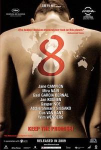 8_film_poster