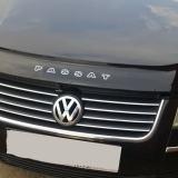 Мухобойка Volkswagen Passat (B5+) 2001-2005 /рестайлинг «VIP»