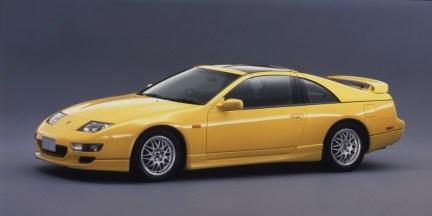 Datsun 300ZX
