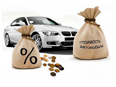 украинский автовыкуп