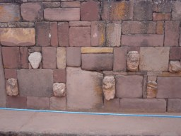 Tiwanaku heads in the temple: can you find the alien?