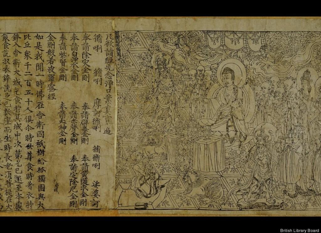 Buddhisms Diamond Sutra The Extraordinary Discovery Of