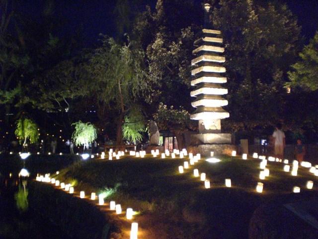 Nara lit up