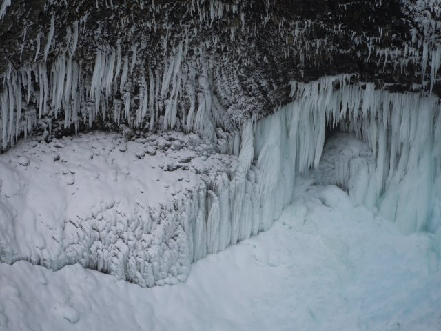 Ice by Brandywine Falls