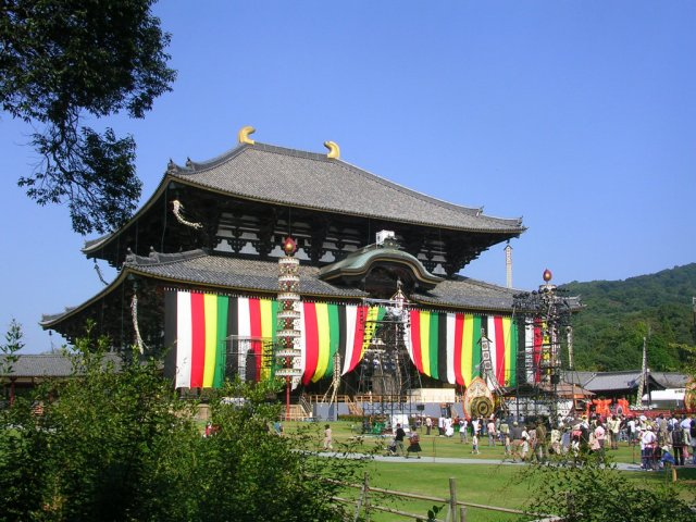 Todaiji in festival colours