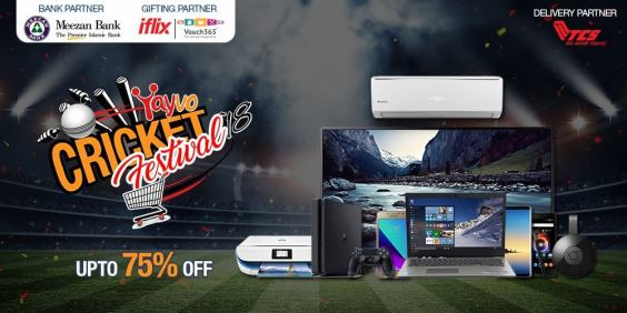 Up to 70% OFF - PSL Shopping Festival