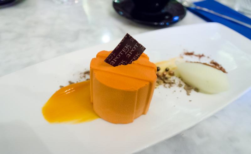 Apotek dessert in Reykjavik