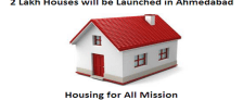 2 Lakh Houses will be Launched in Ahmedabad