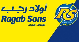 عروض اولاد رجب offers ragab sons