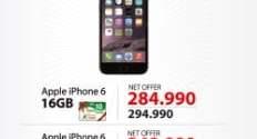 عروض جيان الكويت آيفون 6 بلس IPhone 6 في مول 360 وإيزي - اخبار وطني