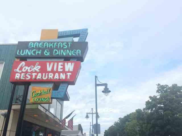 Lockview Restaurant - #MittenTrip - Sault Ste Marie - The Awesome Mitten