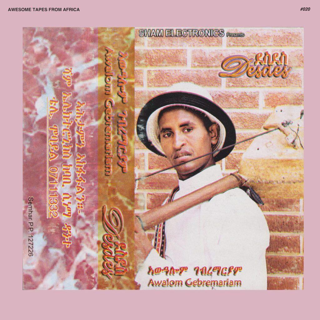 Eritrean singer Awalom Gebremariam