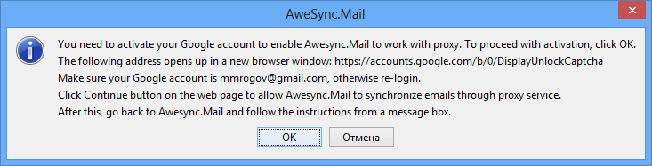 AweSync.Mail Settings - Google Activation