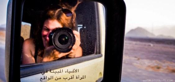 Experiencing Dubai - A World to Travel-66