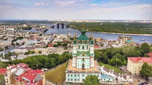 Kyiv Aerial - Ukraine - The Hidden Summer Gem Of Europe - A World to Travel