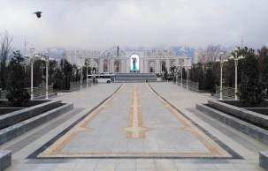 Ashgabat - Turkmenistan - Silk Road Travel - A Central Asia Overland Trip - A World to Travel