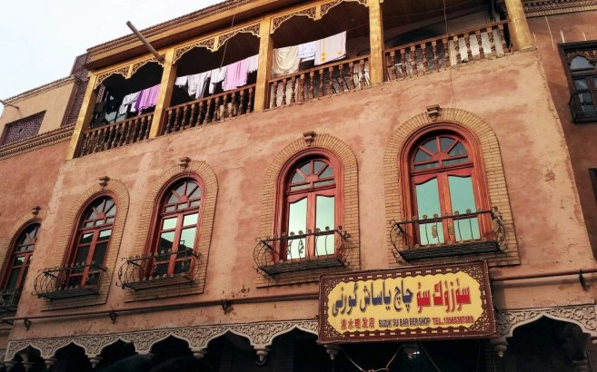Kashgar house - China - Silk Road Travel - A Central Asia Overland Trip - A World to Travel