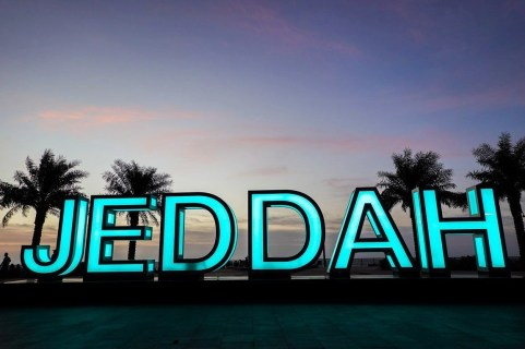 Jeddah sign corniche - Must Visit Saudi Arabia Cities - A World to Travel