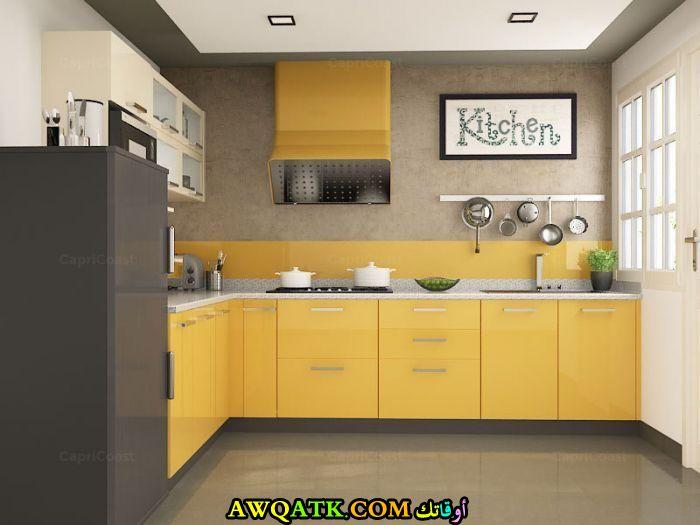 Small L Shaped Kitchen Design Layout