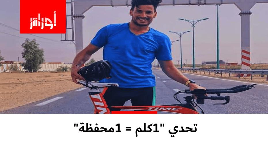 حملة لجمع المحافظ لفائدة الأطفال المحتاجين.. لاعب دولي شارك في الحملة