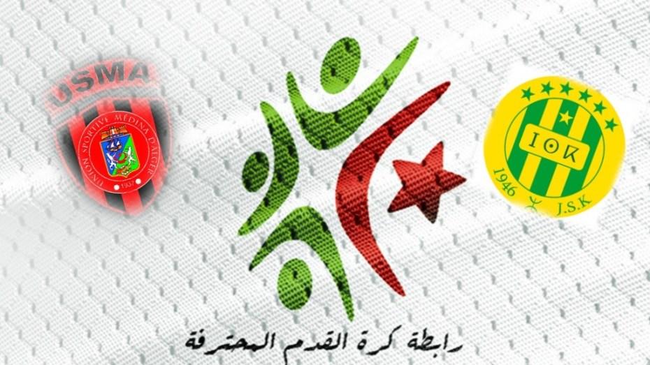 الرابطة ترسم مواعيد المباريات المتأخرة لنادي إتحاد العاصمة وشبيبة القبائل