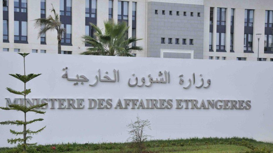 """بلهجة حادّة.. الجزائر تصف لائحة البرلمان الأوروبي بـ""""الوقاحة"""""""