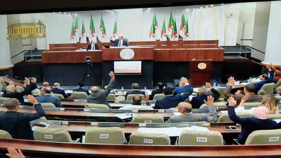 مشاريع القوانين المعروضة على نواب البرلمان