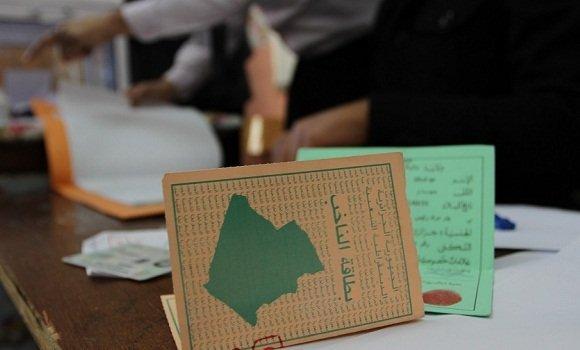 لجنة لمراقبة تمويل الحملات الانتخابية والدولة تدعم ماديا المرشحين الشباب