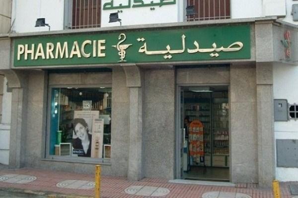 تصنيع الأدوية في الجزائر بمواصفات عالمية