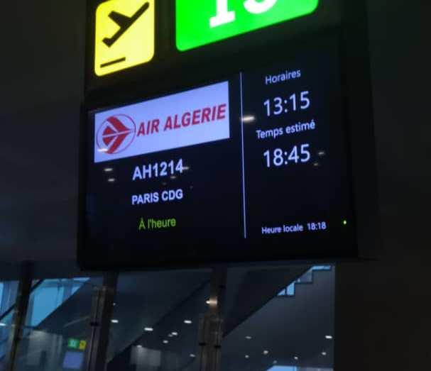 الجوية الجزائرية تكشف عن موعد بيع التذاكر الخاصة بخط الجزائر- روما- الجزائر