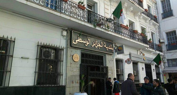 بلدية الجزائر الوسطى تغلق الحدائق العمومية كإجراء وقائي من كورونا