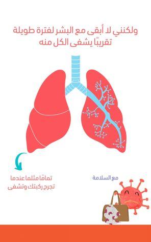 coronavirus-for-kids-awras_Page_09