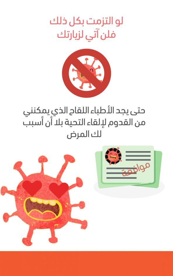coronavirus-for-kids-awras_Page_12