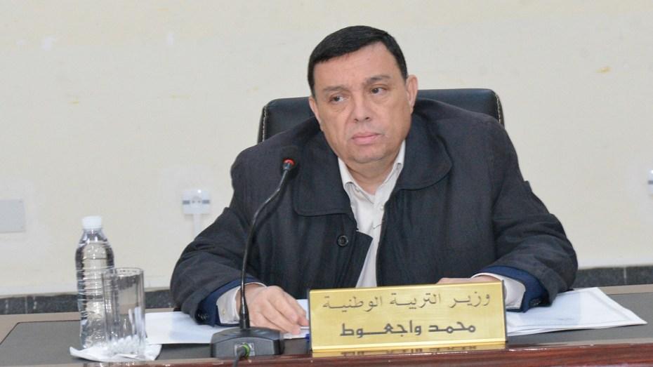 وزير التربية يوضح بشأن تصريحاته حول المدارس القرآنية والزوايا